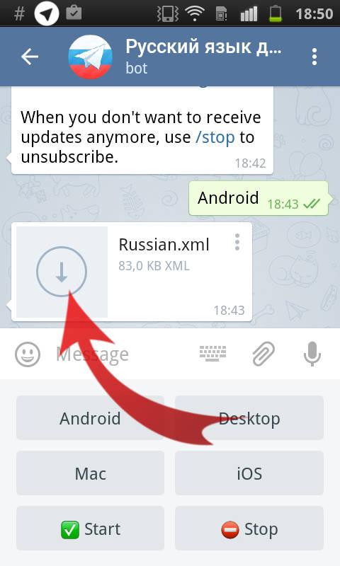 Чат с роботом на русском