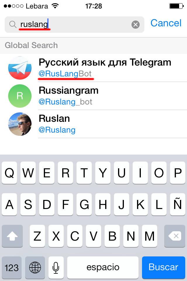 Как сделать телеграмм на русский для айфона