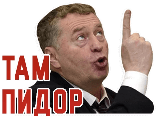 whatsapp на русском для ipad
