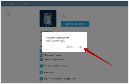Как сделать русский язык в телеграмме на андроид