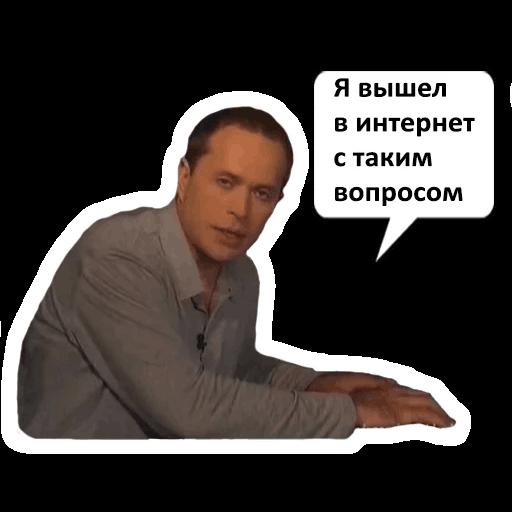 Vksaver не заходит в контакт