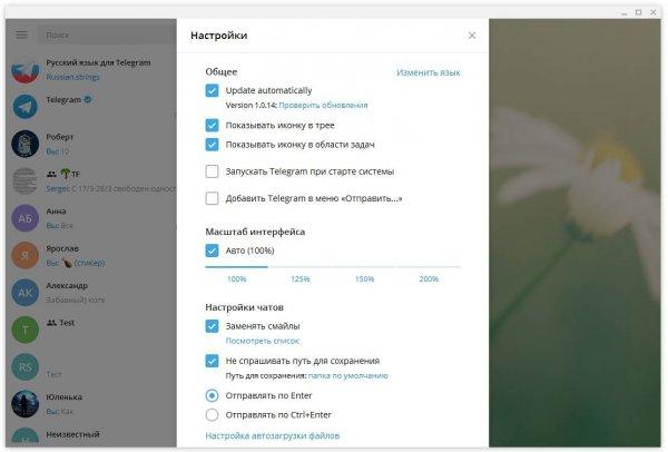Как сделать программу на русском языке фото 709