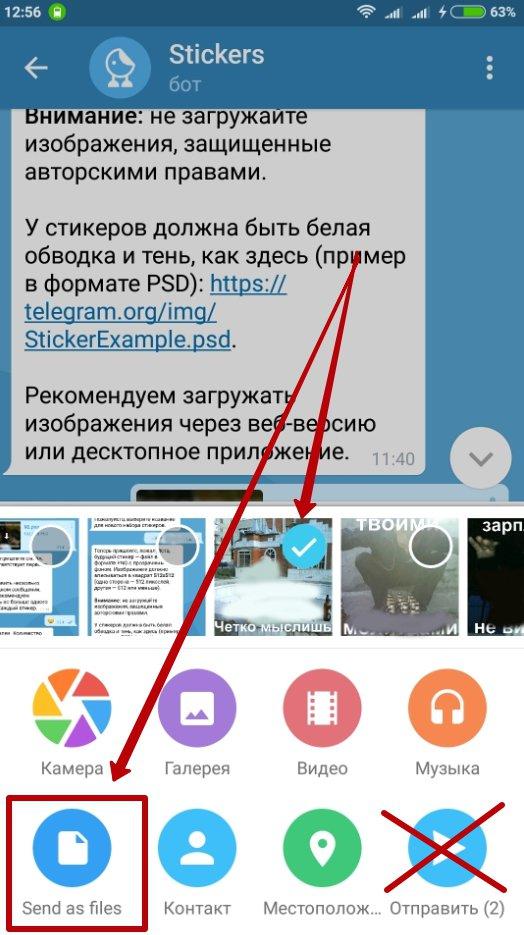 Как сделать на русском телеграмм на телефон 435