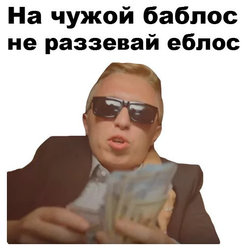 азино777 заебал