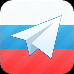 Как в telegram сделать русский язык