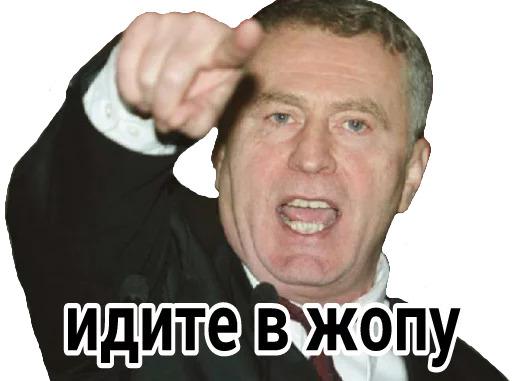 ПОШЛА В ЖОПУ ФОТО 16 фотография