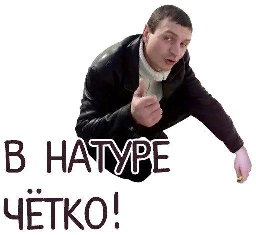 chetko