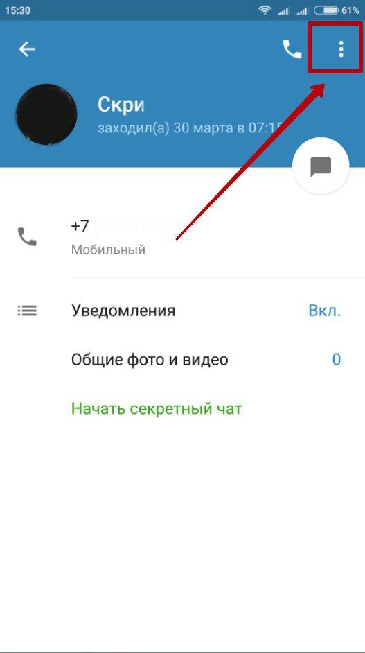 Как на телефоне заблокировать выборочно фото