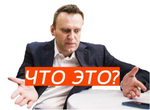 chto_eto
