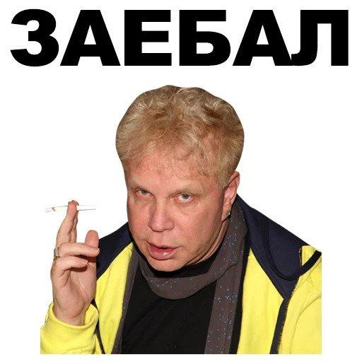 Президент России Владимир Путин через несколько часов обратится к россиянам с телеобращением в связи с эпидемией коронавируса 1512580434_file_236189