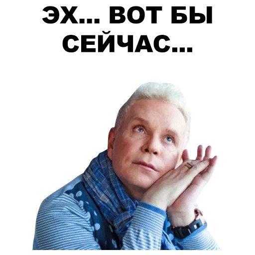 В г. Москва налажен выпуск тяжелых станков лазерной резки металла 1512580440_file_236197