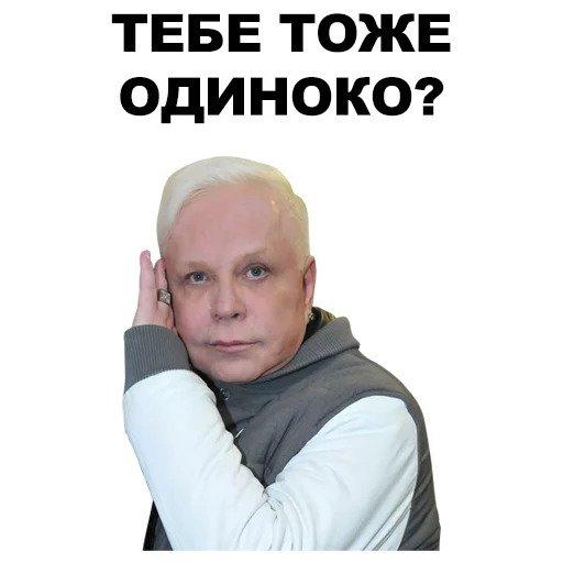 А какая была трогательная история с поездкой Высочанской крошки-енота в Москву к Корсару, когда он на встречу не пришел. Почти такая же трогательная, как с поездкой капта к Есфири. Форумы гудели - Страница 4 1512580447_file_236201