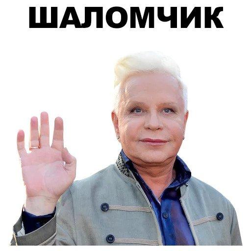 Патриарх Московский и всея Руси Кирилл предложил посмотреть на коронавирусную инфекцию COVID-19 как на милость Божию 1512580456_file_236191