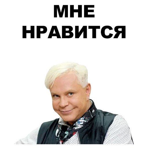 Русофобская свинота устала от Путина. Пусть выпьет крысиного яду. До 2036 нам радоваться жизни под мудрым руководством Отца и Гения 1512580461_file_236206