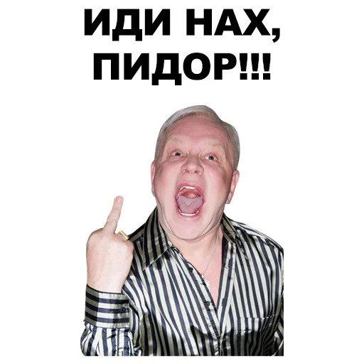 Россия успешно справляется в коронавирусом! Чем так недовольны недолибералы? 1512580466_file_236203