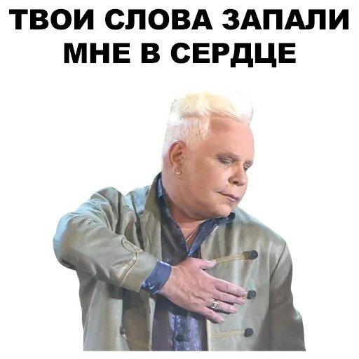 Скорбная дата. В этот день 05.03.1953 года умер Иосиф Виссарионович Сталин. 2 гвоздики товарищу Сталину. Акция №18. 8600 гвоздик принесли - Страница 3 1512580491_file_236211