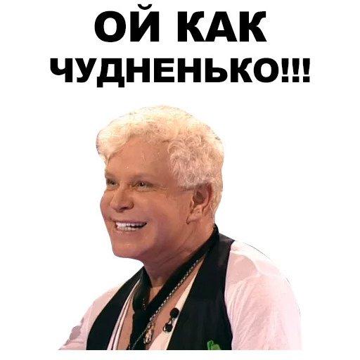 Способное достроить «Северный поток—2» судно «Газпрома» трубоукладчик «Академик Черский» направляется в Суэц. Будет там 25 марта 1512580502_file_236196