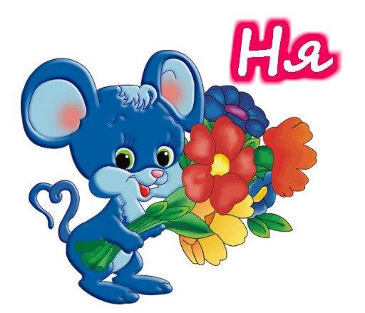 стикеры с поздравлениями 8 марта прикольные цветами