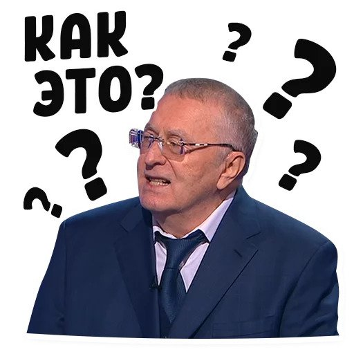 :kak_eto: