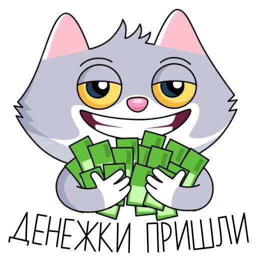 Буратино прикольные, картинка с надписью дай денежку