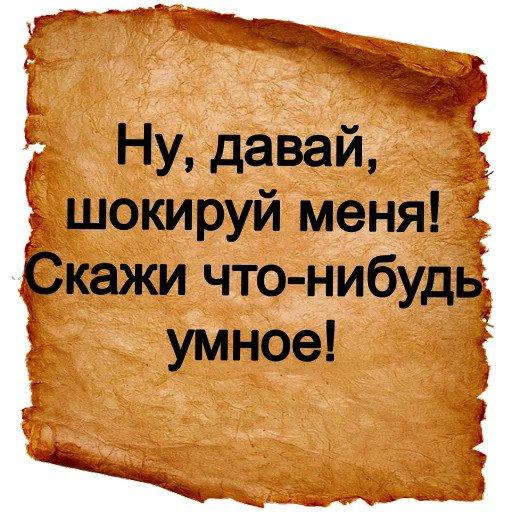 того, начнете хамские фразы на фото хризантему почитают