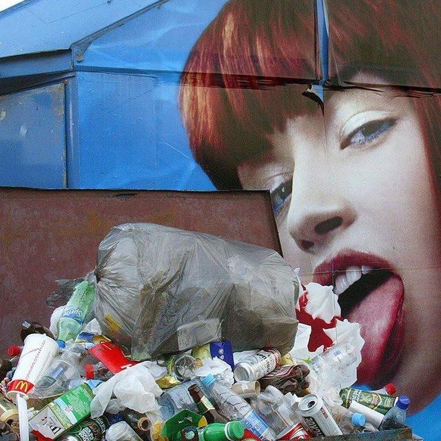 Петуха, прикольные картинки про мусорщиков