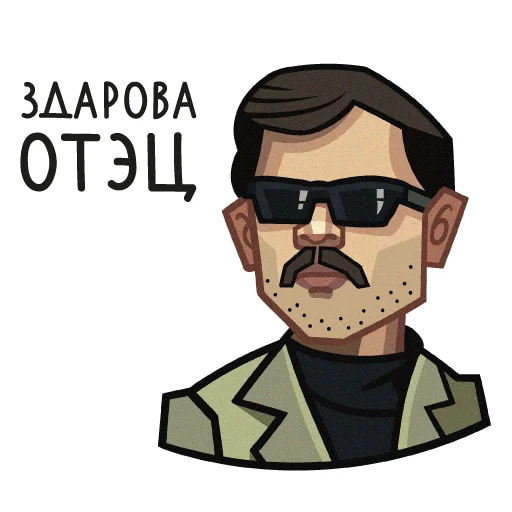 Стикеры Telegram Лапенко